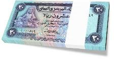 20 RIALS ND1983 P-19a Banking Bundle UNC