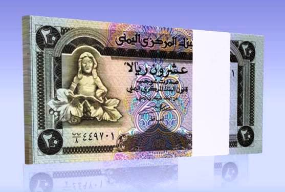 20 RIALS ND1995 P-25 Banking Bundle